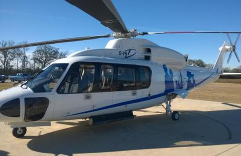 Aircraft for Sale/ Lease in United States: 2014 Sikorsky S-76D