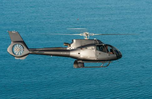 Aircraft for Sale in United States: 2014 Eurocopter EC 130