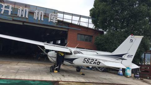 Aircraft for Sale in Wenzhou, Zhejiang Province, China: 2004 Cessna 172S
