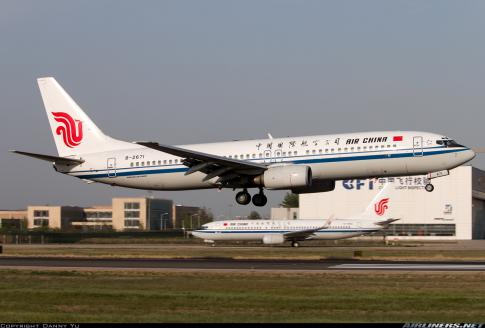 Aircraft for Sale in China: 2002 Boeing 737-800