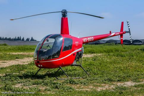Aircraft for Sale in Israel: 2005 Robinson R-22 Beta II