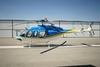 Aircraft for Sale in California, United States: 2012 Bell 407