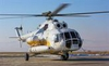 Aircraft for Sale in Mongolia: 2011 Mil MI-8AMT