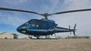 Aircraft for Sale in Illinois, United States: 1998 Eurocopter AS 350BA Ecureuil