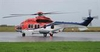 Aircraft for Sale in Poland: 2014 Eurocopter EC 225 Super Puma