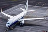 Aircraft for Sale in Taiwan: 2015 Boeing 737 BBJ