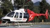Aircraft for Sale in Florida, United States: 1998 Bell 407