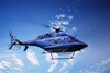 Aircraft for Sale in France: 2012 Bell 429