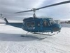 Aircraft for Sale in Canada: 1973 Bell 205A-I Iroquois (Huey)