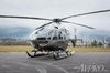 Aircraft for Sale in Maryland, United States: 2008 Eurocopter EC 135P2+
