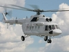 Aircraft for Sale in Russia: 2017 Mil MI-171E