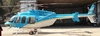 Aircraft for Sale in United Arab Emirates: 2005 Bell 407