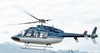Aircraft for Sale in Brazil: 1997 Bell 407