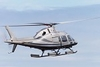 Aircraft for Sale in United States: 2014 Agusta A119 Koala