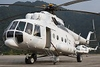 Aircraft for Sale in Russia: 1993 Mil MI-8