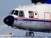 Aircraft for Sale in Russia: 1991 Mil MI-26