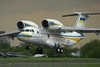 Aircraft for Sale in Ukraine: 1994 Antonov An-70
