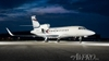 Aircraft for Sale in Maryland, United States: 2007 Dassault 900EXy Falcon