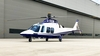 Aircraft for Sale in United Kingdom: Agusta AW109SP Grand New