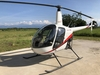 Aircraft for Sale in Italy: 2000 Robinson R-22 Beta II