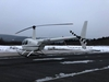 Aircraft for Sale in Germany: 2007 Robinson R-44 Raven