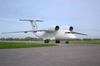 Aircraft for Sale in Russia: 1994 Antonov An-74 Coaler