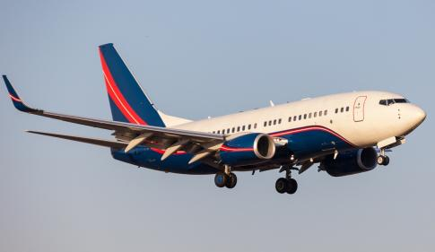 Off Market Aircraft in USA: 2009 Boeing BBJ - 1