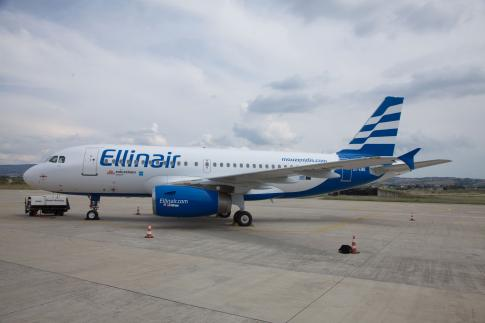 Off Market Aircraft in Greece: 2008 Airbus A319 - 1