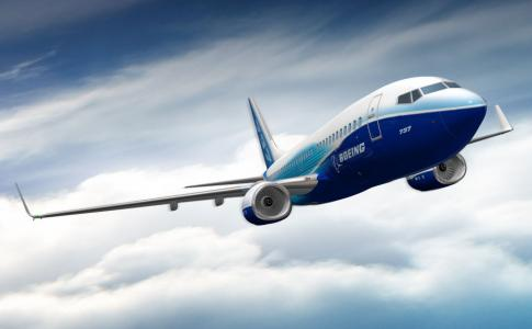 Off Market Aircraft in USA: 2016 Boeing 737-800 - 1
