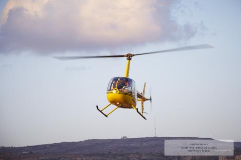 Off Market Aircraft in Paphos: 1994 Robinson R-44 - 2