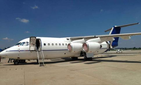 Off Market Aircraft in Cameroon: 1990 BAe 146-200 - 1