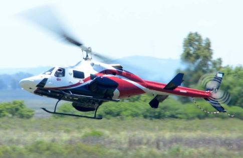 Off Market Aircraft in Uruguay: 1995 Bell 230 - 1