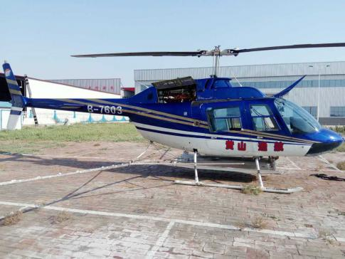 Aircraft for Sale in China: 1995 Bell 206B3 - 2
