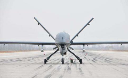Aircraft for Sale in China: 2014 Chengdu Aircraft Corp. unmanned aerial vehicle