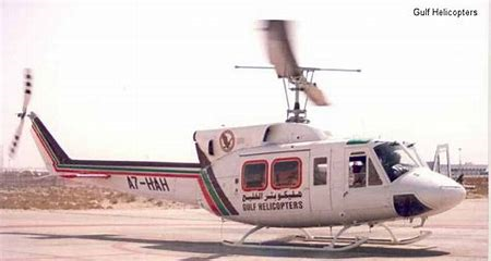 Aircraft for Sale in Qatar: 1979 Bell 212