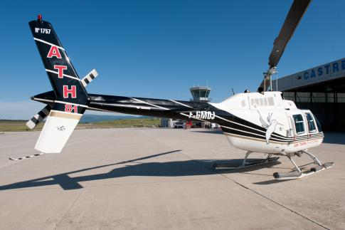 Aircraft for Sale in MONTPELLIER, France: 1975 Bell 206B JetRanger II