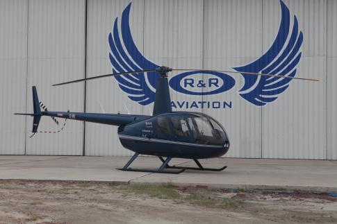 Aircraft for Sale in Dhaka, Bangladesh (VGHS): 2011 Robinson R-44 Raven II