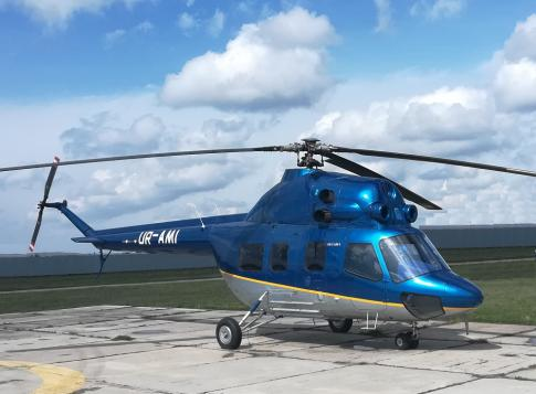 Off Market Aircraft in DNIPRO: 2018 Mil MI-2 - 1