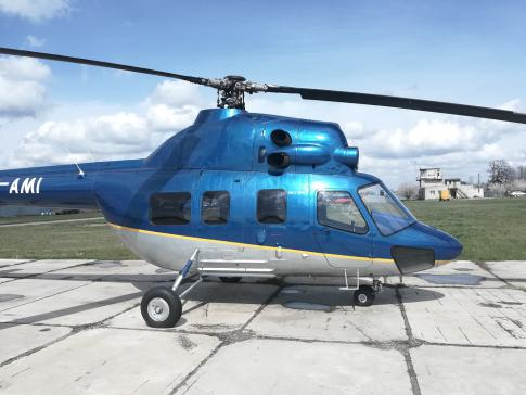 Off Market Aircraft in DNIPRO: 2018 Mil MI-2 - 2