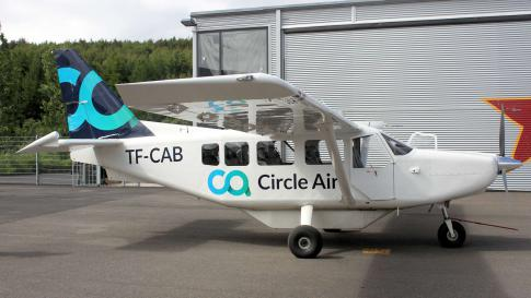 Aircraft for Sale in Iceland: 2015 Gippsland Aeronautics GA8T Airvan