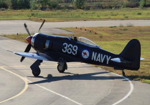 Aircraft for Sale in France: 1949 Hawker Siddeley Fury - 3