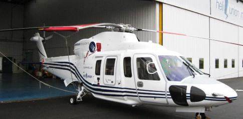 Aircraft for Sale in France: 2008 Sikorsky S-76C++
