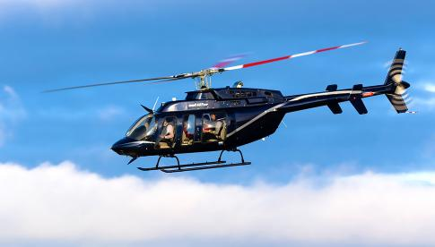 Aircraft for Sale in Germany: 2018 Bell 407 - 1