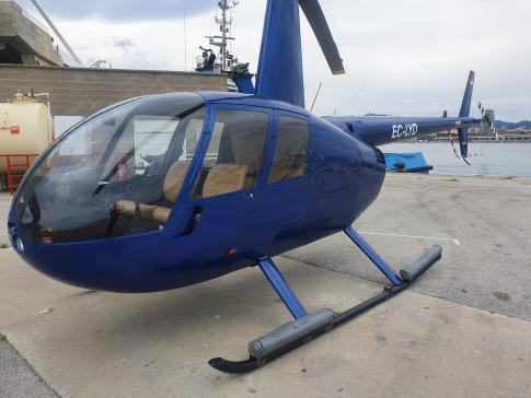 Aircraft for Sale in UK: 2007 Robinson Raven II - 2