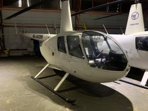 Aircraft for Sale in Moscow, Russia: 2010 Robinson R-44 Raven