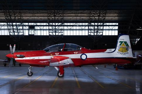 Aircraft for Auction in VICTORIA, AUSTRALIA: 1988 Pilatus PC-9A - 2