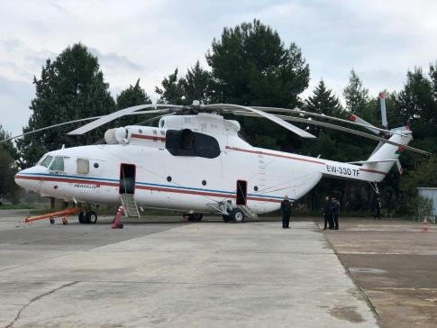 Aircraft for Sale in Greece: 1997 Mil MI-26T