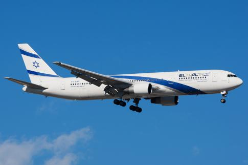 Aircraft for Sale in Kansas City, Missouri, United States (MCI): 1991 Boeing 767-300ER